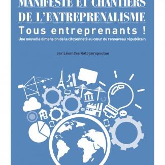 Manifeste et chantiers de l'entreprenalisme_Mission MEDEF_2016 couverture - copie 2
